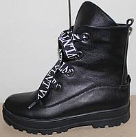 Ботинки кожаные зимние детские, подростковые от производителя модель СИ1011, фото 1