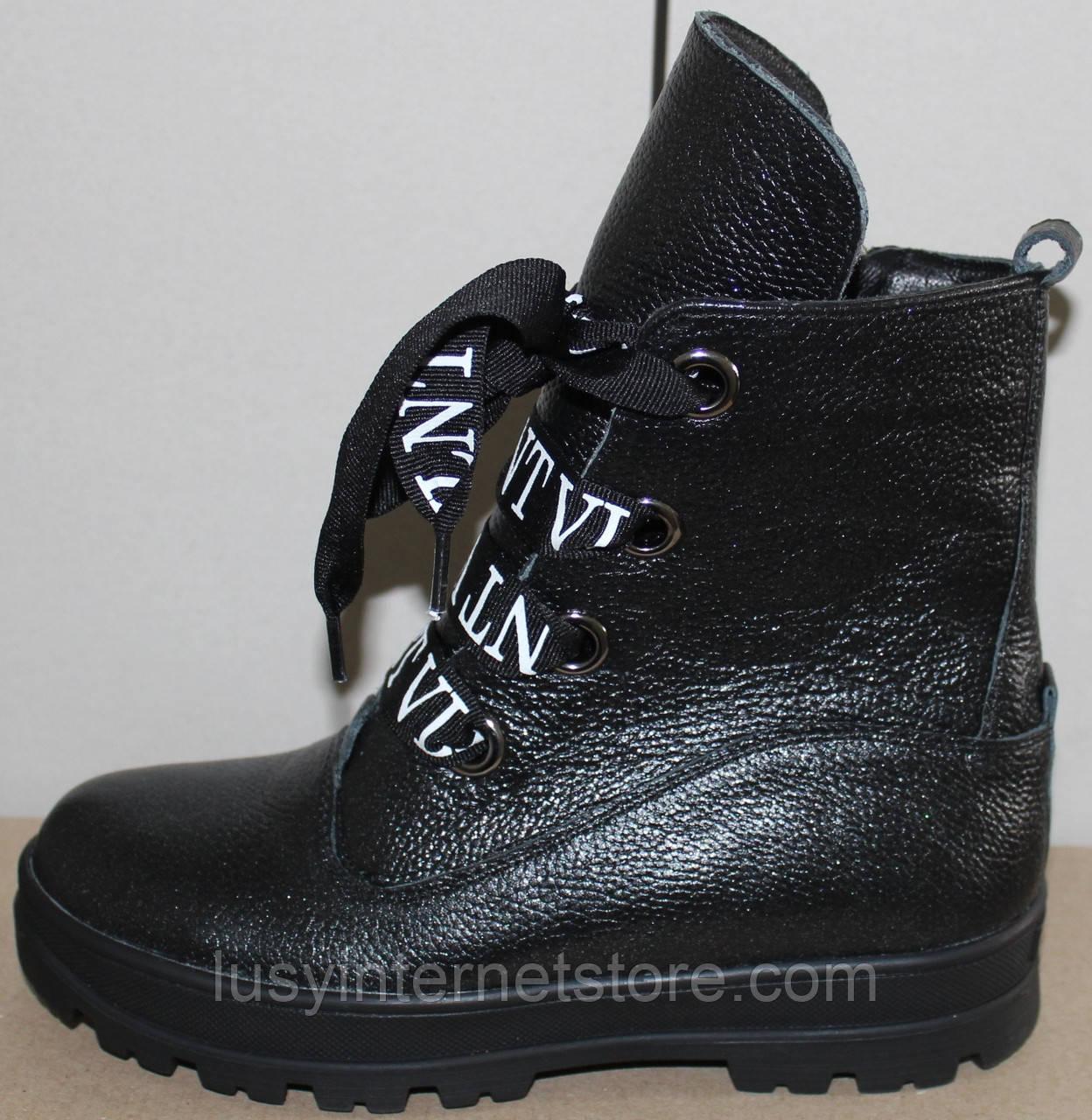 Ботинки кожаные зимние детские, подростковые от производителя модель СИ1011-1