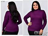 Кашемировый свитер раз. 50-54, фото 2
