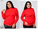 Кашемировый свитер раз. 50-54, фото 6