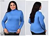 Кашемировый свитер раз. 50-54, фото 10