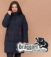 Braggart Youth 25175   Женская куртка на зиму большого размера темно-синяя
