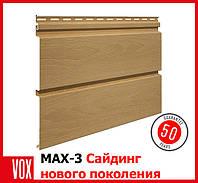 Сайдинг VOX System MAX-3. Дуб.3,85x0,25 панель 0,96м2. Опт/Розница. Сайдинг вокс макс3. 5 цветов.