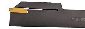 Механический отрезной резец MGEHR2525-3T30