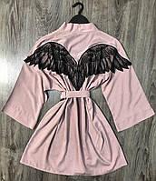 Женский халат-кимоно с аппликацией крылья ангела 043 пудра.