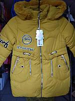 Детская зимняя курточка. 7-12 лет