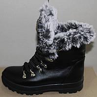Ботинки кожаные зимние детские, подростковые от производителя модель СИ1013-1, фото 1