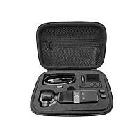Кейс, футляр для камеры DJI Osmo Pocket и аксессуаров к ней (код № XT-531), фото 1