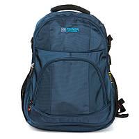 Рюкзак спортивный 8511 blue большой текстильный синий для школы, фото 1