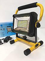 Фонарь переносной прожектор светодиодный аккумуляторный 100W 90 LED FLOOD LIGHT Outdoor W808