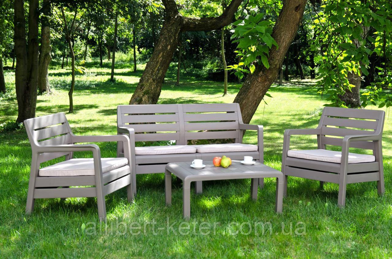 Комплект садових меблів Allibert Delano Set