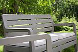 Комплект садових меблів Allibert Delano Set, фото 8