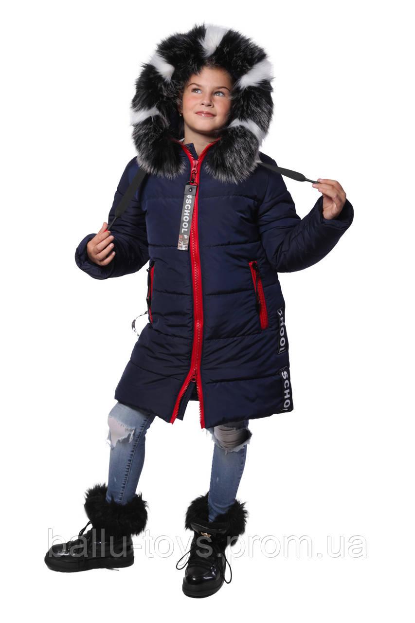 Теплая зимняя куртка на девочку School, фото 1
