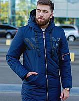 Куртка пуховик мужская Зимняя удлиненная синяя с капюшоном Батал 54
