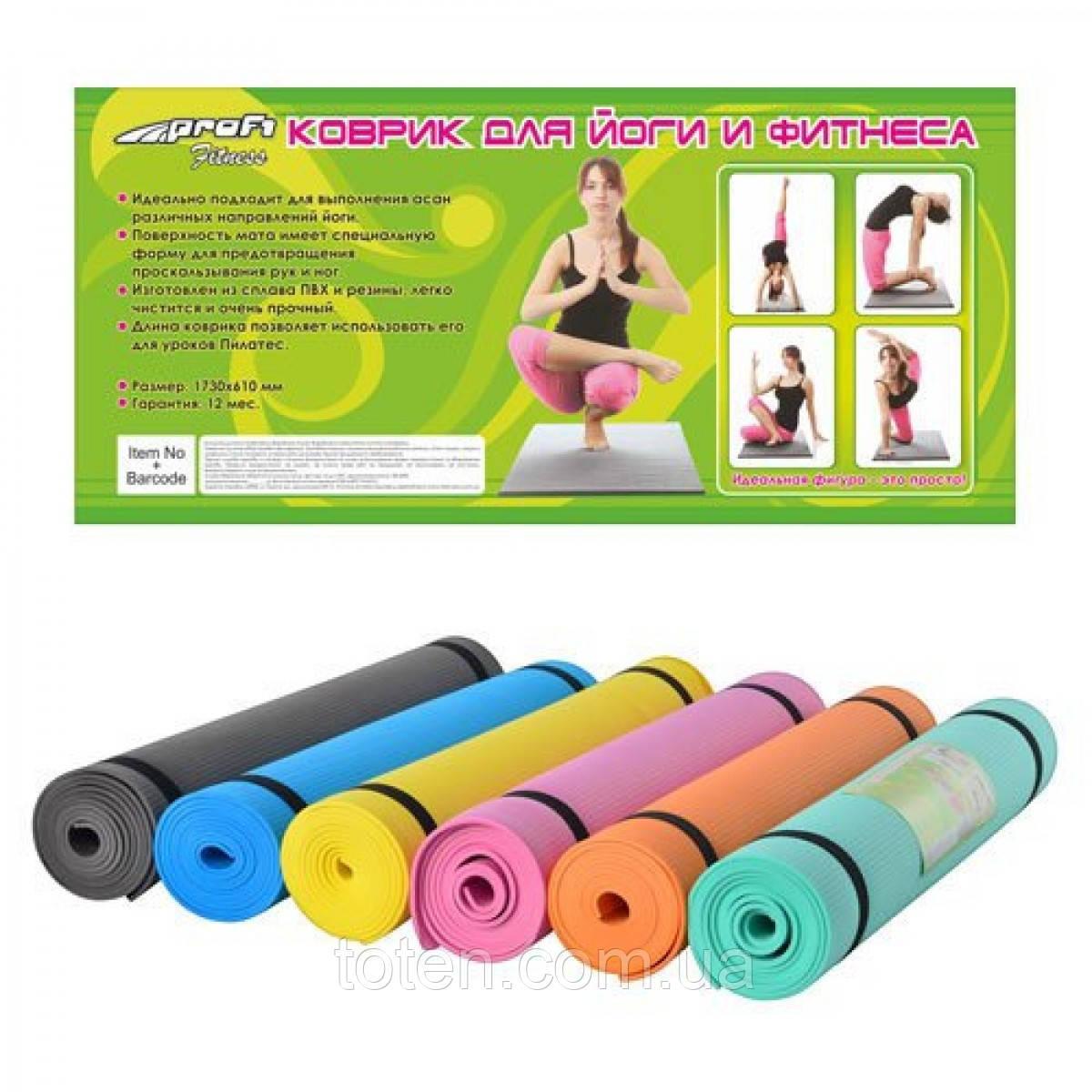 Коврик спортивный для фитнеса и йоги - йогамат нескользящий складной 0205