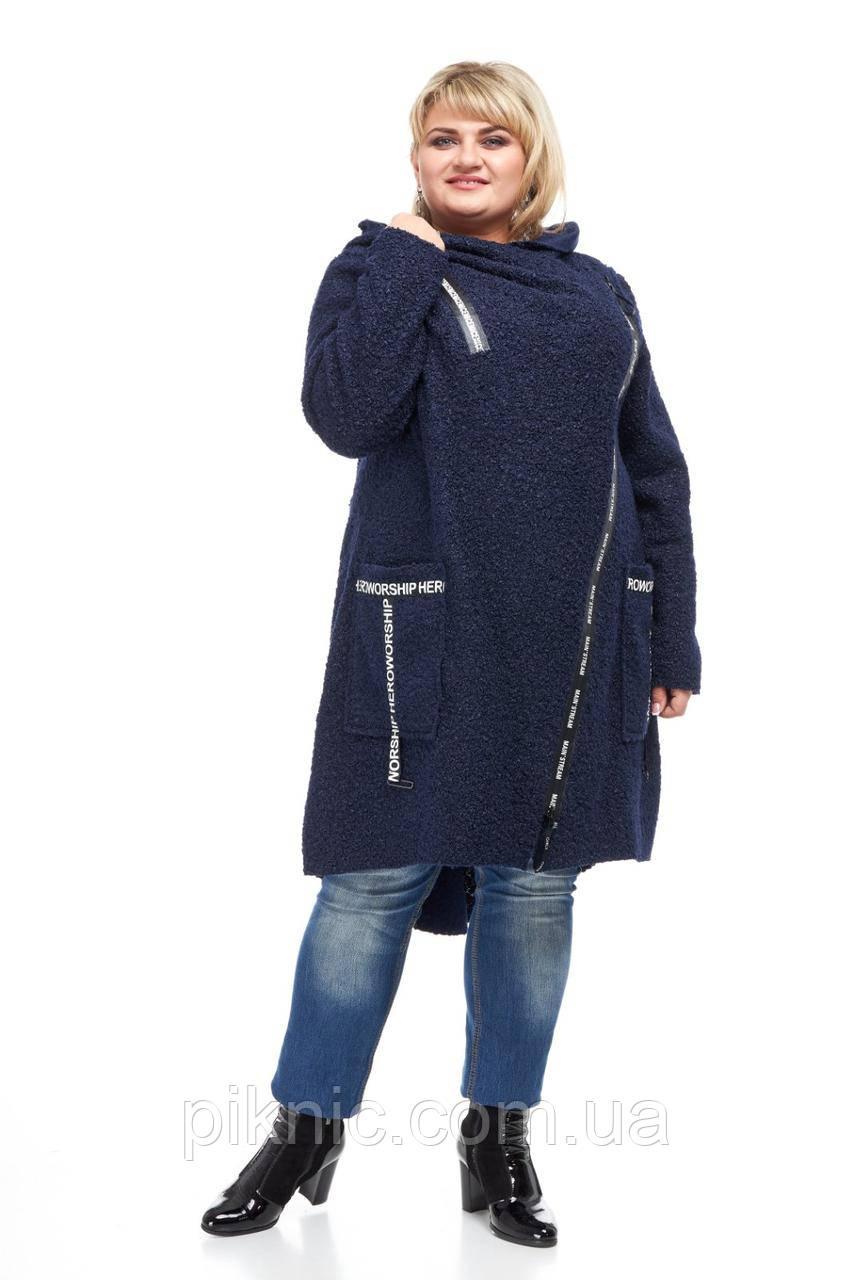 Стильное пальто Косуха с капюшоном 64-66, 68-70 весна батал. Женская верхняя одежда больших размеров. Черный