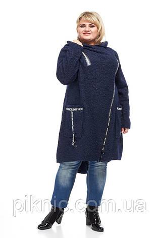 Стильное пальто Косуха с капюшоном 64-66, 68-70 весна батал. Женская верхняя одежда больших размеров. Черный, фото 2