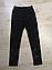 Лосины на меху для девочек,  Sincere, арт.LL-2444, рр 158-164, фото 3