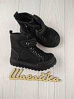 Ботинки демисезонные детские на мальчика 22,23 (14, 14,7 см), фото 1