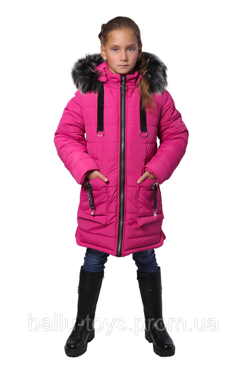 Теплая куртка на девочку Kelly