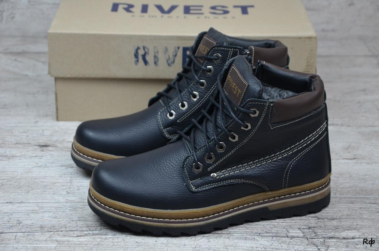 Мужские кожаные ботинки Rivest (Реплика) (Код: Rф  ) ►Размеры [40,41,42,43,44,45]