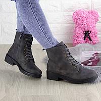 Женские ботинки серые Janet на шнурках 1089