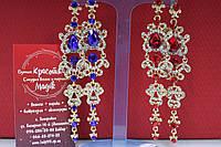 Элегантные вечерние и свадебные сережки на свадьбу и торжество с синими, белыми, красными камнями