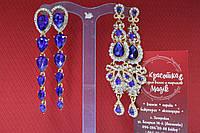 Роскошные вечерние и свадебные сережки на свадьбу и торжество с синими, белыми камнями горный хрусталь