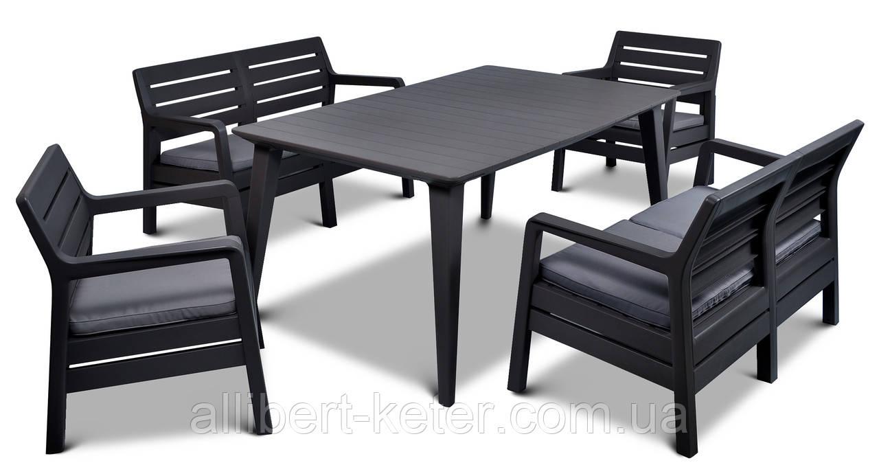 Набір садових меблів Delano Set With Lima Table Graphite ( графіт ) з штучного ротанга ( Allibert )