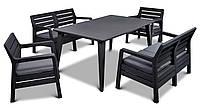 Набор садовой мебели Delano Set With Lima Table Graphite ( графит ) из искусственного ротанга, фото 1