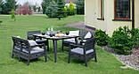 Набір садових меблів Delano Set With Lima Table Graphite ( графіт ) з штучного ротанга ( Allibert ), фото 5