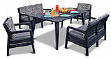 Набор садовой мебели Delano Set With Lima Table Graphite ( графит ) из искусственного ротанга ( Allibert ), фото 6