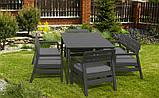 Набір садових меблів Delano Set With Lima Table Graphite ( графіт ) з штучного ротанга ( Allibert ), фото 10