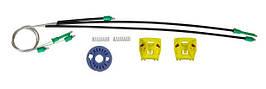 Ремкомплект стеклоподъемник Seat Ibiza / Cordoba для передней левой/правой двери (Сеат Ибица, Кордоба)