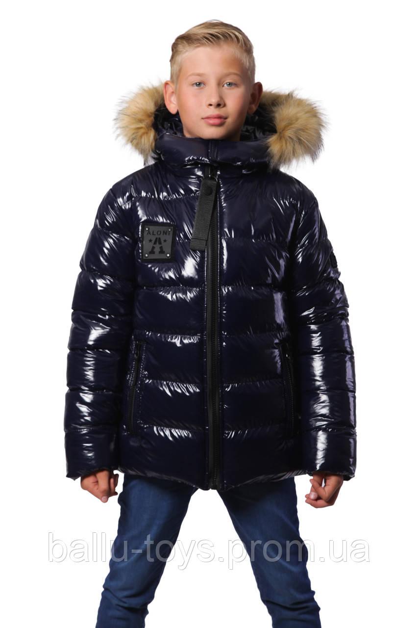 Зимняя курточка на мальчика Марк