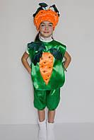Детский карнавальный костюм Морковь №1, фото 1