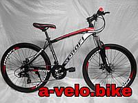 Велосипед спортивный Profi  Format 26