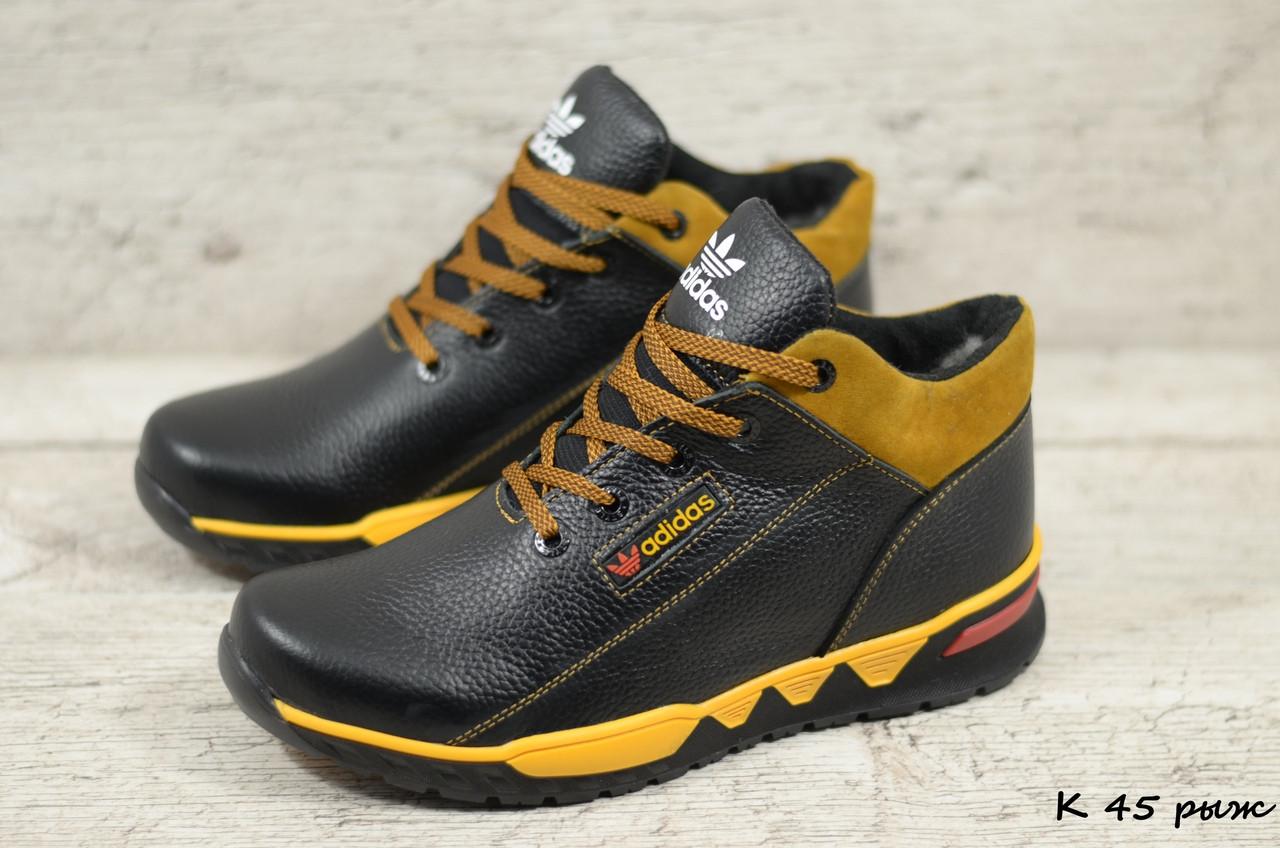 Мужские кожаные зимние кроссовки Adidas  (Реплика) (Код:  К 45 рыж  ) ►Размеры [40,41,42,43,44,45]