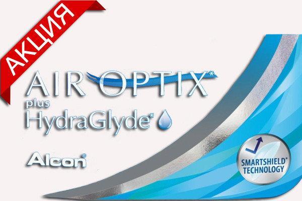 Линзы ежемесячной замены Air Optix plus HydraGlyde