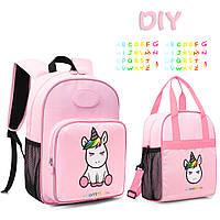2 в 1 детский розовый рюкзак UNICORN и сумка для завтраков (0240012A012)