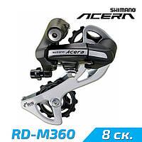 Shimano RD-M360 Acera Переключатель задний 8 скоростей