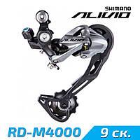 Shimano RD-M4000 Alivio Перекидка задняя длин лапка 9 скоростей