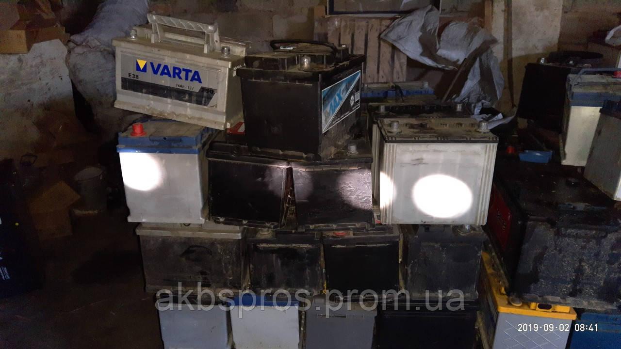 Приём аккумуляторов в Киеве и области, сдать аккумуляторы б у Киев.