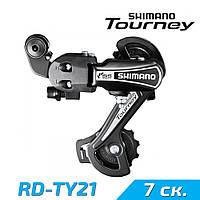 Shimano RD-TY21 Tourney Переключатель задний 6-7 скоростей болт черный