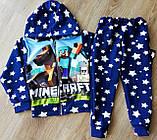Детский спортивный костюм MINECRAFT из двунити, фото 2