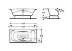Ванна Roca Akira 170x85 A23257000R + ручка + подголовник, фото 3