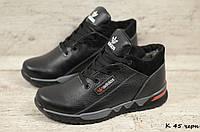 Мужские кожаные зимние кроссовки Adidas (Реплика) (Код: К 45 черн  ) ►Размеры [40,41,42,43,44,45], фото 1