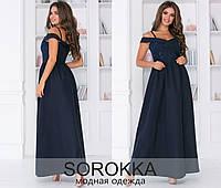 Красивое женское платье в пол со вставками французского кружева на сетке с пайеткой 42-44, 44-46, 46-48, 50-52