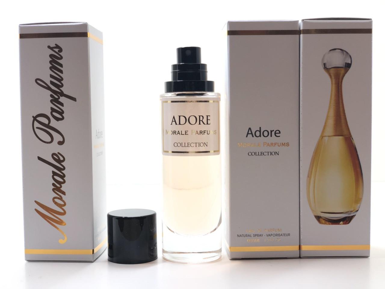 Женский аромат Adore Morale Parfums (Адор Морал Парфюм) 30 мл