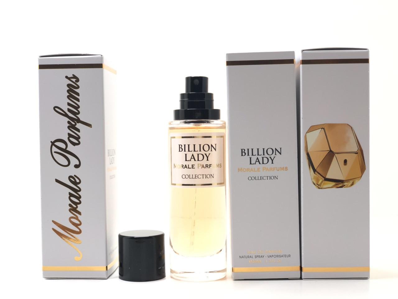 Женский аромат Billion Lady Morale Parfums (Биллион Леди Морал Парфюм) 30 мл